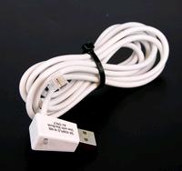 Se-kure Controls USB sensor voor macbook air